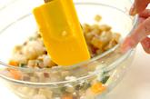 お芋のおろし和えの作り方4