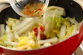 白菜とニンジンの甘酢炒めの作り方2
