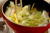 白菜とニンジンの甘酢炒めの作り方1