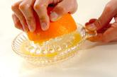 オレンジアイスドリンクの下準備1