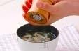 板麩とワカメのスープの作り方2