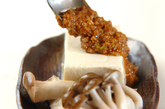 ネギみそ温豆腐の作り方4