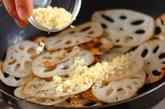 レンコンのチーズ焼きの作り方2