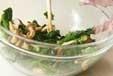 シメジと青菜のお浸しの作り方1