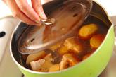 里芋と豚の煮物の作り方1