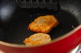 カニ入りレンコン餅の作り方3