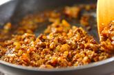 焼きカレーの作り方2