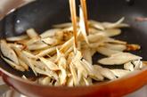 ゴボウとベーコンのカレー炒めの作り方1