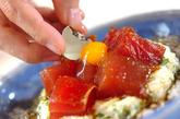 マグロのトロロ丼の作り方2