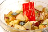 おさつのポテトサラダの作り方2