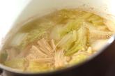 豚肉と白菜の煮物の作り方2