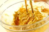 ゆでモヤシのカレー酢和えの作り方2