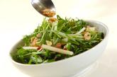 水菜とリンゴのサラダの作り方2