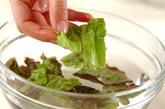 サニーレタスのシンプルサラダの下準備1