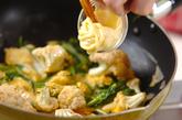 カリフラワーのマヨ炒めの作り方2
