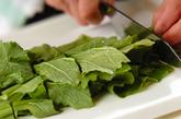 カブの葉の甘辛炒めの作り方1