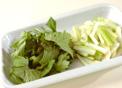 芹菜春巻き(チンツァイ チュンヂュアン)の作り方1