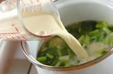 湯葉の豆乳汁の作り方2