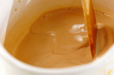 ミルクティープリンの作り方3