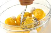 アボカド入りポテトサラダの作り方1