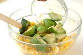 アボカド入りポテトサラダの作り方2