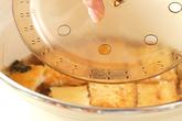 厚揚げの甘煮の作り方1