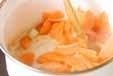 ニンジンスープの作り方1