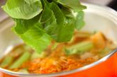 チンゲンサイの中華スープの作り方2