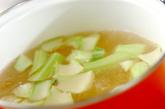 チンゲンサイの中華スープの作り方1