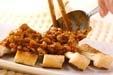油揚げの炙り・納豆ダレの作り方2