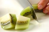 キウイのミントシロップ漬けの作り方2