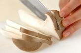 エリンギのガーリックソテーの作り方1