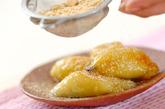 バナナの三温糖ソテーの作り方2