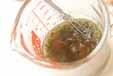 カツオたたきサラダ仕立の下準備4