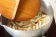 切干し大根の煮物の作り方2