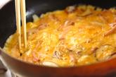 ザーサイと焼豚の中華オムレツの作り方2