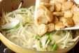 ホタテの炒め物の作り方3