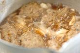 イワシのみそつみれ煮の作り方2