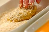 春キャベツのカレー風味コロッケの作り方5