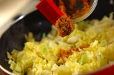 春キャベツのカレー風味コロッケの作り方2