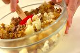 春キャベツのカレー風味コロッケの作り方3