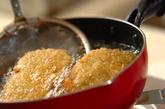 春キャベツのカレー風味コロッケの作り方6