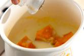 カボチャのデザートスープの作り方2