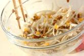 納豆とコーンの落とし揚げの作り方2