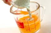 バジル風味トロトロ卵の下準備1