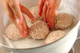 豆腐の蒸し米団子の作り方3