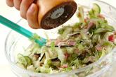 ナス入りコールスローサラダの作り方5