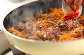 牛肉と春雨のピリ辛炒めの作り方1