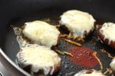 シイタケのチーズ焼きの作り方2