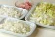 白菜のホワイトスープの下準備1